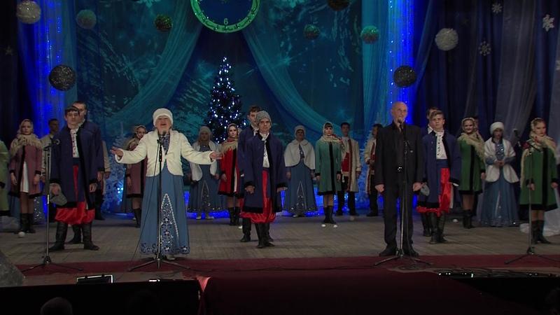 Зимний концерт народного ансамбля песни и танца Барвинок