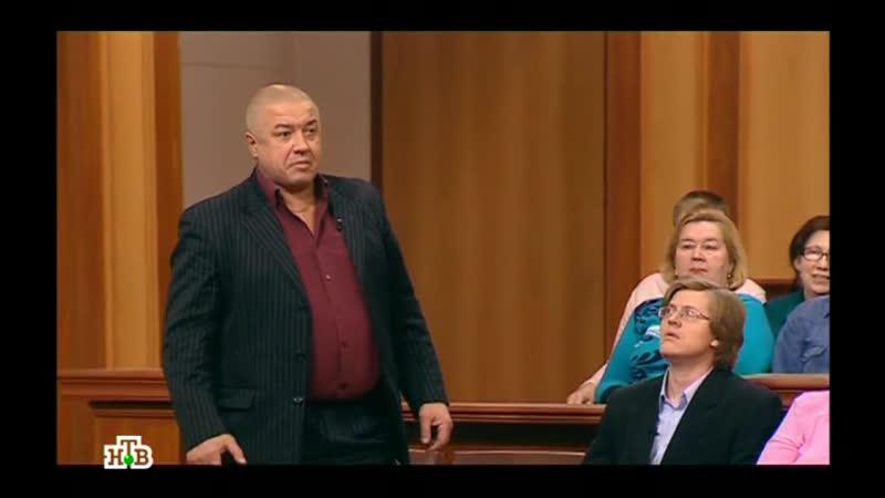 Суд присяжных (25.12.2014)