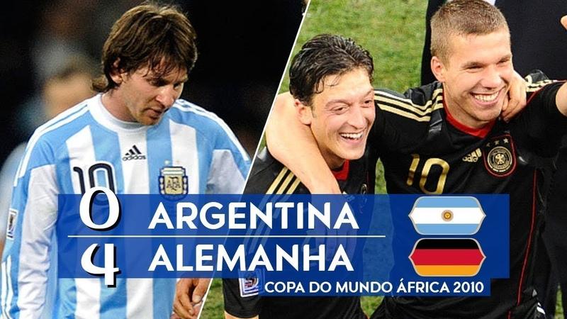 🔥 Аргентина Германия 0 4 Обзор Матча Четвертьфинал Чемпионата Мира 03 07 2010 HD 🔥