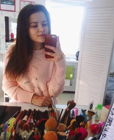 Karina May