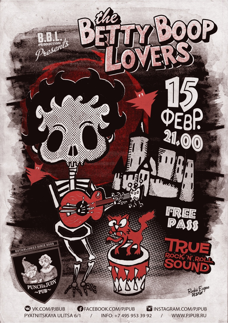 15.02 Betty Boop Lovers в пабе Punch and Judy!