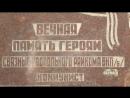 18 09 2018 Митинг в посёлке Восход