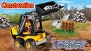 Lego City 60219 Construction Loader UNBOXING