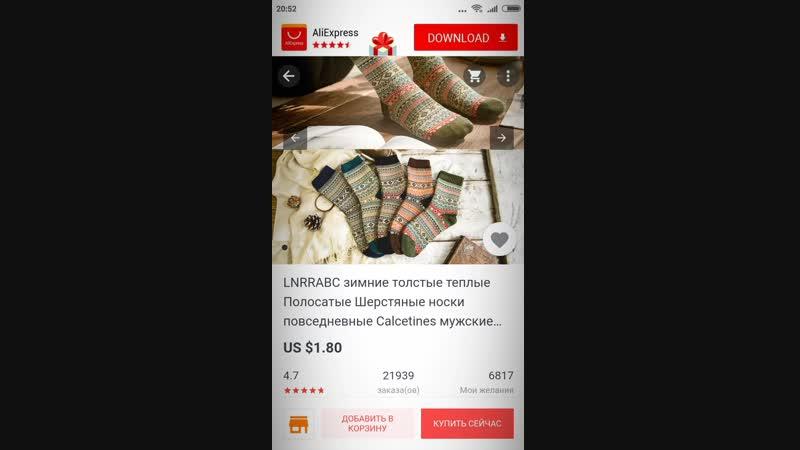 LNRRABC зимние толстые теплые Полосатые Шерстяные носки повседневные Calcetines мужские носки деловые мужские носки