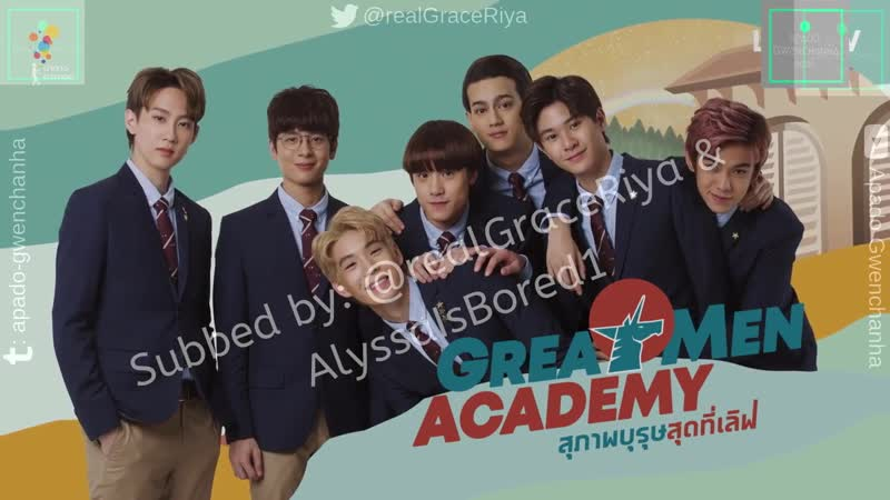 [ENG SUB] Great Men Academy EP 2 (55)