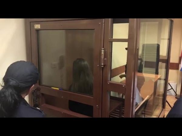 Останкинский суд избрал меру пресечения сестрам Хачатурян