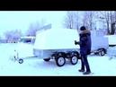 Прицеп с крышкой МЗСА 817730 012 Обслуживание оцинковки зимой Двухосный прицеп ЦЛП АРИВА