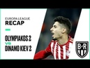 Olympiakos 2-2 Dinamo Kiev: Europa League Recap with Highlights, Goals and Best Moments