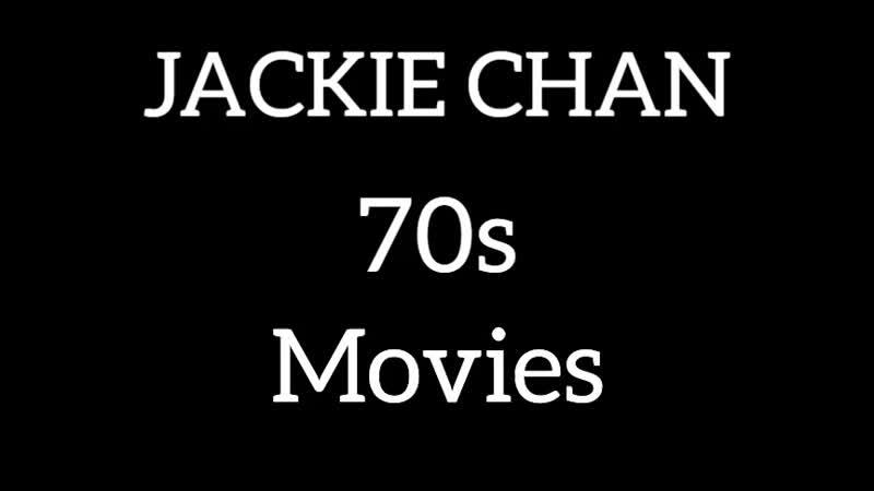 Фильмы Джеки Чана в 70х (автор монтажа Бакытжан Орынбасар ).mp4