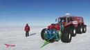 Антарктида. 200 лет открытий. Видеоотчёт 1. Старт