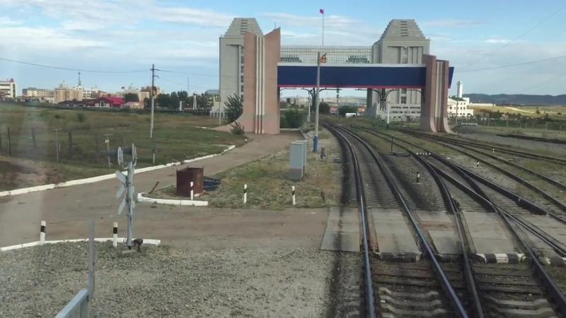 Отправление с ст Забайкальск с четным поездом из парка пограничного досмотра пересечение госграницы Россия Китай 07 2018