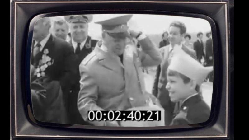 Вахта памяти «Солдатское поле» Волгоград 1980 г