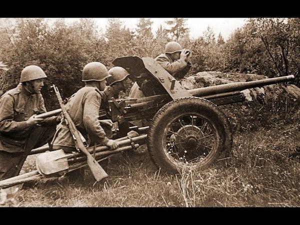 45 мм противотанковая ПУШКА   Противотанковая артиллерия вермахта и РККА  сорокопятки против танков