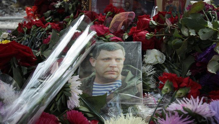 Вести.Ru: Спецслужбы ДНР знают убийц Захарченко