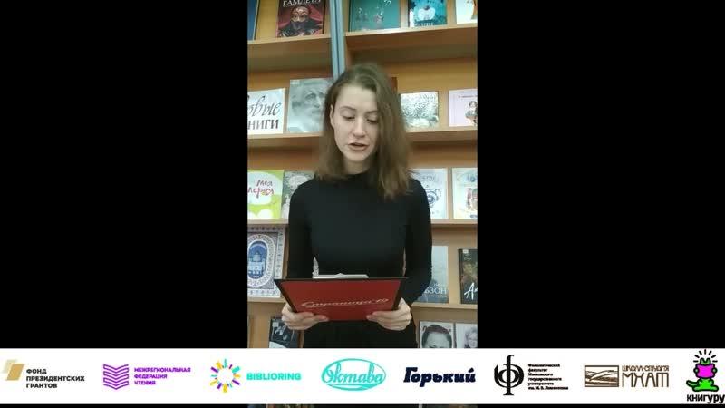 Жукова Анастасия_Школа №98_г. Железногорск