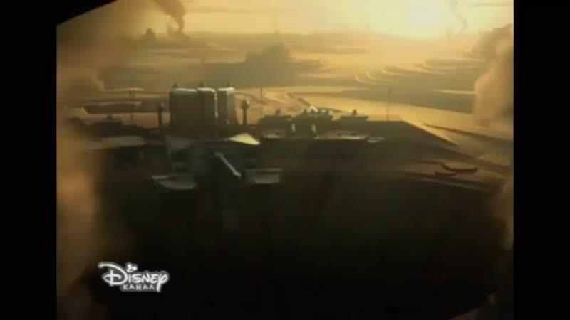 Star Wars Rebels - Типо трейлер 3