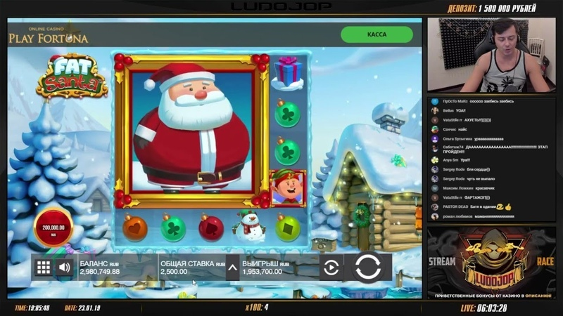 Купили 13 бонусов в слоте Fat Santa ! На общую сумму 2600000 рублей Full HD