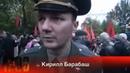 Дал присягу - защищай свой народ и свое Отечество! Военный Кирилл Барабаш.