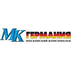 МК Германия