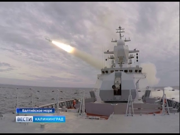 В военную гавань Балтийска вернулся корвет «Сообразительный» » Freewka.com - Смотреть онлайн в хорощем качестве