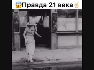 Instagram_kazakh.prikol_46164234_290448951575646_4682580041400320000_n.mp4