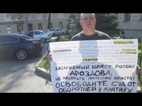 смелый юрист коммунист Антон против путинских продажных судий в одиночном пикете