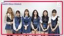 Winners of GFRIEND 여자친구 'Sunrise 해야 ' Choreography Cover Contest