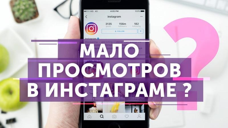 Повышаем охват и вовлеченность в Instagram: Способы привлечения внимания к вашему аккаунту