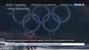 Новости на Россия 24 • CAS прдолжает рассматривать дела российских спортсменов
