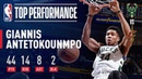 Giannis Antetokounmpo Puts Up 44/14/8 In Bucks' Win Over Cavs | December 14, 2018 NBANews NBA Bucks GiannisAntetokounmpo