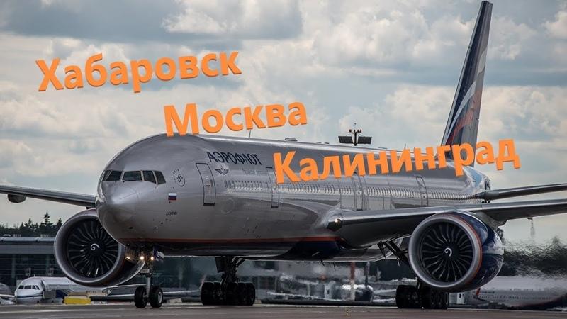 Металлоискатель в самолете