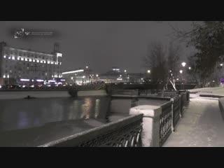 Транспортный комплекс Москвы рекомендовал водителям отказаться от поездок на машинах из-за снегопада