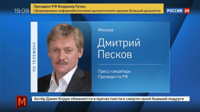Новости на Россия 24 • Сирия режим прекращения огня себя не оправдал