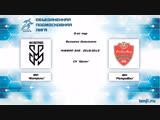6-ой тур Высшего Дивизиона ЖМФЛЛ 5Х5 20182019 Матрикс РетроВоз