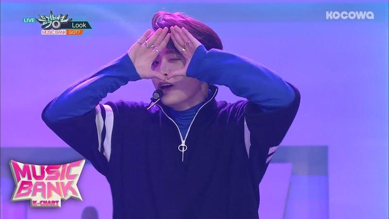 GOT7 Thank you Lookㅣ갓세븐 고마워 Look Music Bank Ep949
