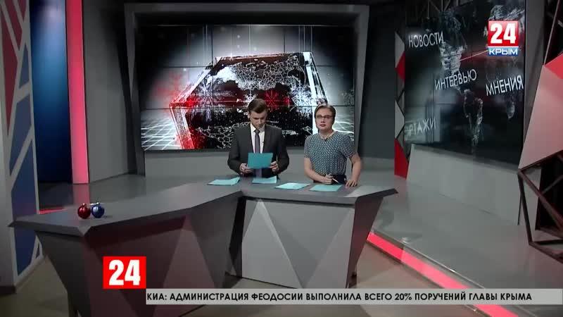 Антигололёдная смесь экономично, но неэкологично Крымские власти закупили в этом году около миллиона тонн реагента