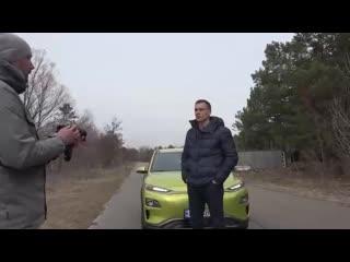 480 км на 1 заряде Hyundai Kona Electric