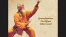 118 years old Grandmaster Lu Zijian with Swords