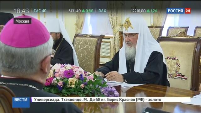 Новости на Россия 24 • Патриарх Кирилл: православные и католики вступили в новый этап развития отношений