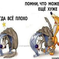 Анкета David Jeriev