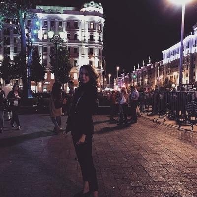 Ира Гаврилова
