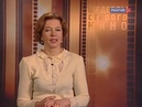 Шедевры старого кино.Михаил Калатозов и фильм Валерий Чкалов (1941)