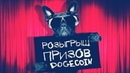 Dogecoin free Еженедельный Розыгрыш Dogecoin 100 Догов на счёт бесплатно