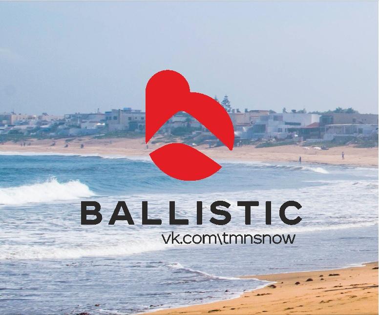 Афиша Surf X Trip / Марокко / 20.09 и 30.09