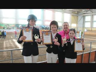 Юные наездницы стали призерами крупных турниров