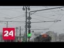 К выходным в Москву придут 20 градусные морозы Россия 24