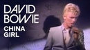 David Bowie China Girl Official Video