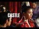 Castle - Empress Ki