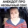 """Твой личный сорт Instagram on Instagram Оп 😀 От @nagornayaolusya ❤️"""""""