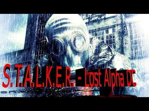 Стрим► STALKER Lost Alpha DC 11 графа на макс Уничтожение тварей